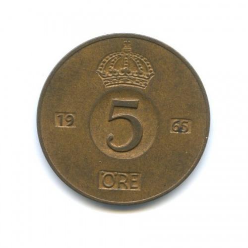 5 эре 1965 года (Швеция)