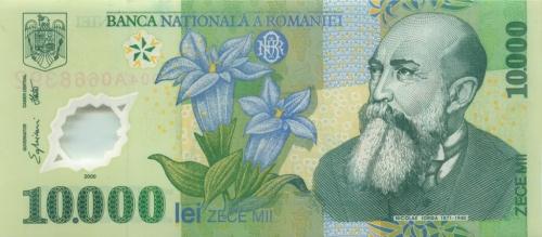 10000 лей 2000 года (Румыния)