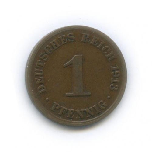 1 пфенниг 1913 года А (Германия)