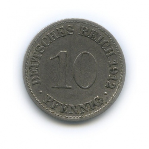 10 пфеннигов 1912 года A (Германия)