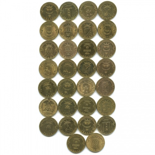 Набор монет 10 рублей - Города воинской славы (Россия)