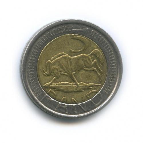 5 рандов 2005 года (ЮАР)