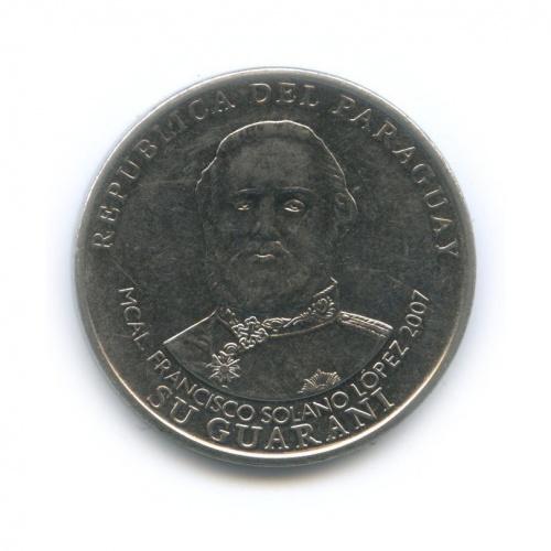 1000 гуарани - Лопес Франсиско Солано, парагвайский государственный деятель, дипломат 2007 года (Парагвай)