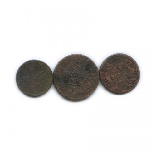 Набор монет Российская Империя (Российская Империя)