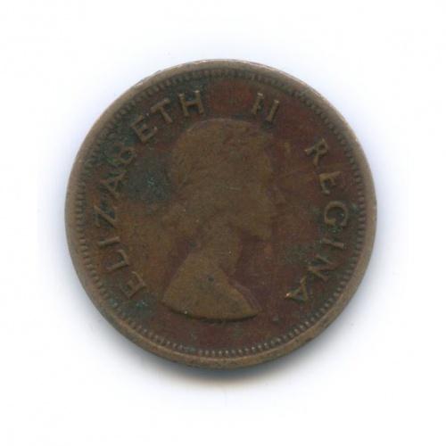 1/4 пенни 1955 года (ЮАР)