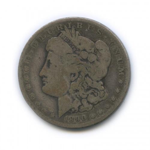 1 доллар 1890 года (США)