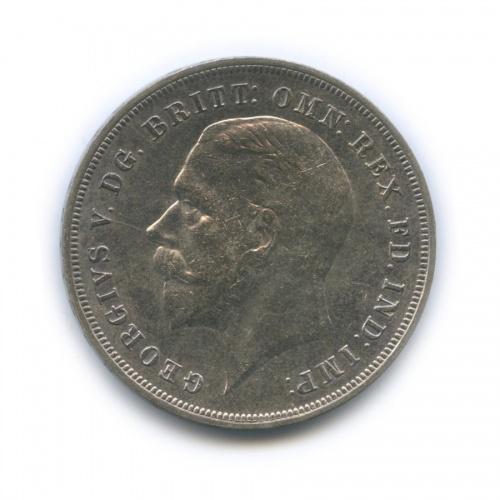 1 крона — 25 лет правления Короля Георга V (1910-1935) 1935 года (Великобритания)