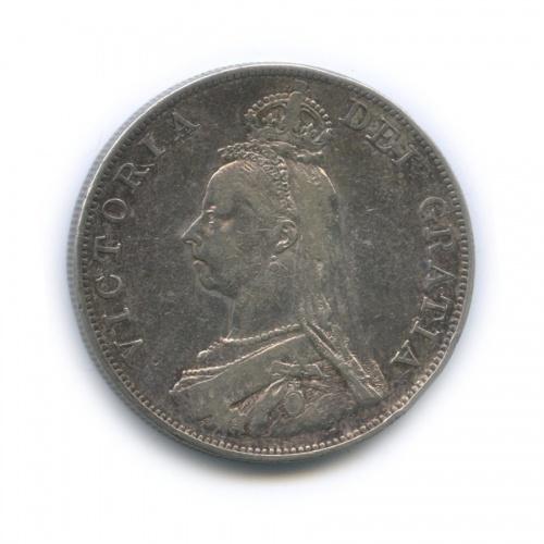 2 флорина 1890 года (Великобритания)