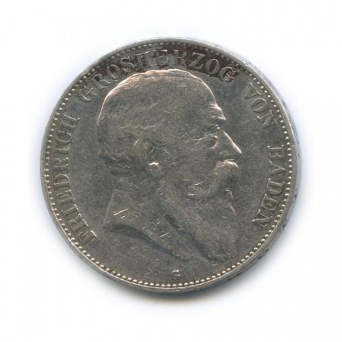 5 марок - Фридрих I, Баден 1903 года