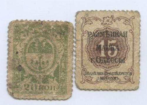 Набор почтовых марок (г. Одесса)