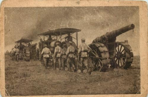Карточка почтовая «Красная Армия» (СССР)