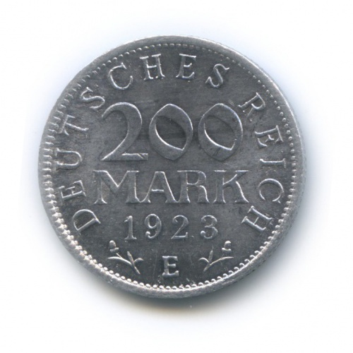 200 марок 1923 года E (Германия)