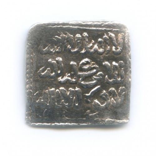 Дирхем - Муваххиды Аль-Андалуз, XII в.