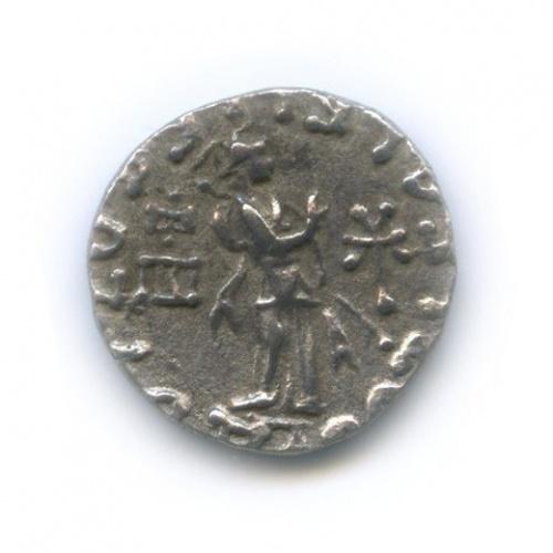 Драхма - Азес II, Индо-Скифия, I в. до н. э.