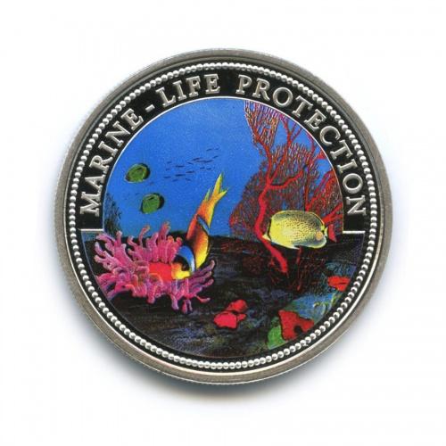 5 долларов - Защита морской жизни, Палау (цветная эмаль) 1994 года
