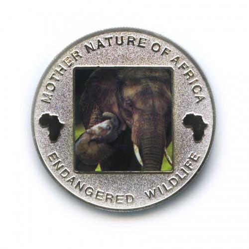 10 квача - Животные под угрозой исчезновения, Малави (серебрение, цветная эмаль) 2004 года