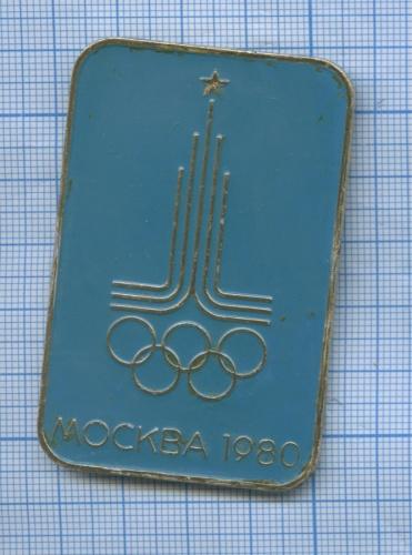 Значок «Олимпийские игры - Москва-1980» (СССР)