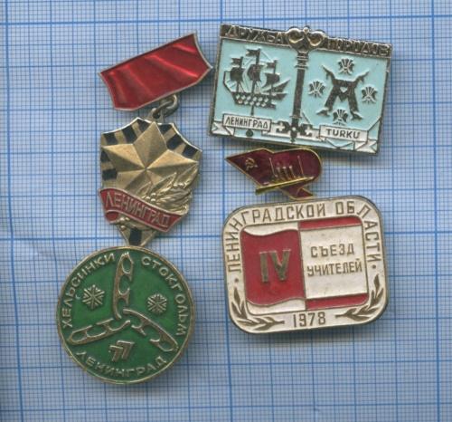 Набор знаков (СССР)