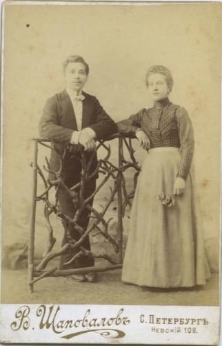 Фотокарточка (от В. Шаповалова, С. Петербург) 1899 года (Российская Империя)