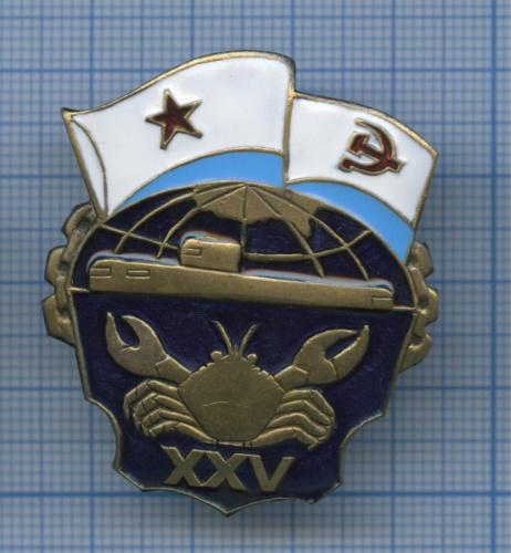 Знак «25 лет подводному флоту» (Россия)