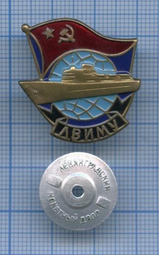 Знак «ЛВИМУ» ЛМД (СССР)