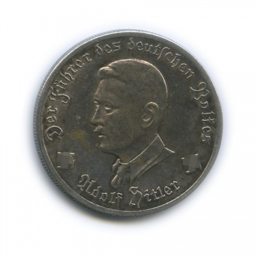 Жетон «10 рейхсмарок 1943 - Адольф Гитлер»