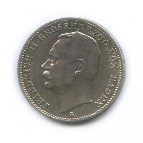 3 марки - Фридрих II, Баден 1911 года