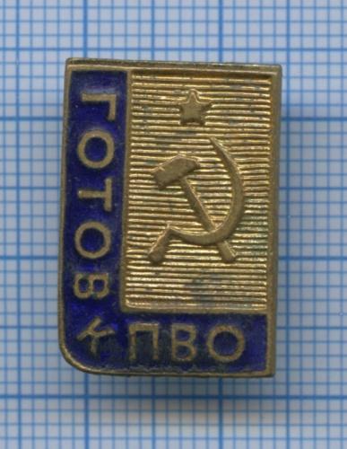 Знак «Готов кПВО» (тяжелый) (СССР)