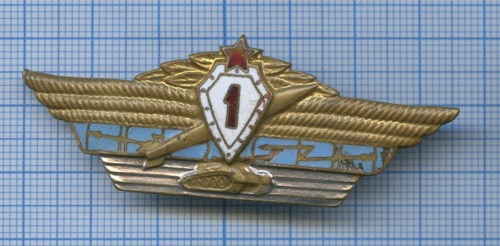 Знак нагрудный «Классность танкиста», 1-й класс (СССР)