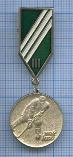 Знак «Хоккей», 3-е место (СССР)