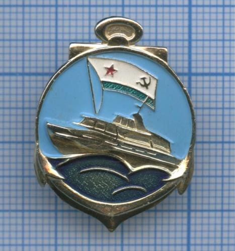 Знак «Морской Флот СССР» (СССР)