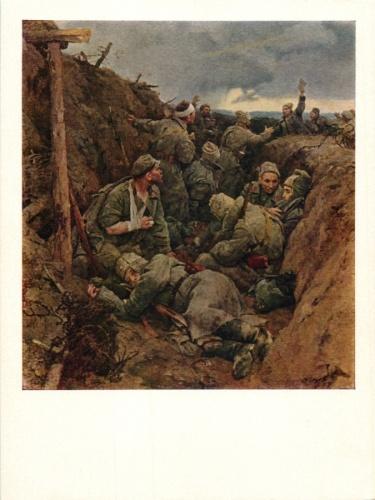 Открытка широкоформатная В. А. Серов «Декрет омире» 1965 года (СССР)