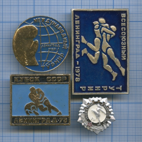 Набор спортивных знаков (СССР)