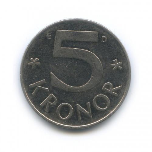 5 крон 1991 года (Швеция)
