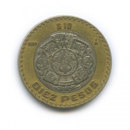 10 песо 1997 года (Мексика)
