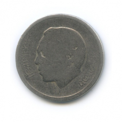 1 дирхам 1974 года (Марокко)