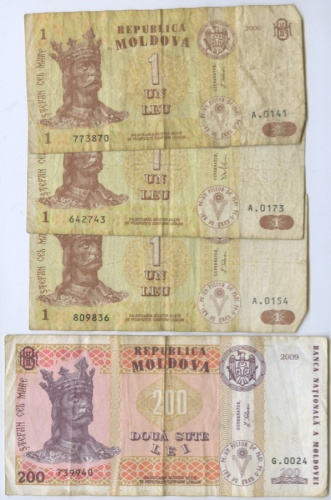 Набор банкнот (Молдавия)