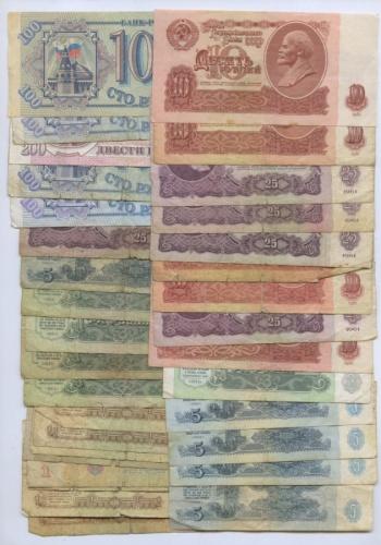 Набор банкнот (Россия, СССР), 34 шт