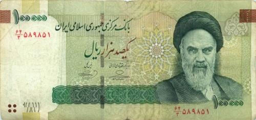 100 тысяч риалов (Иран)