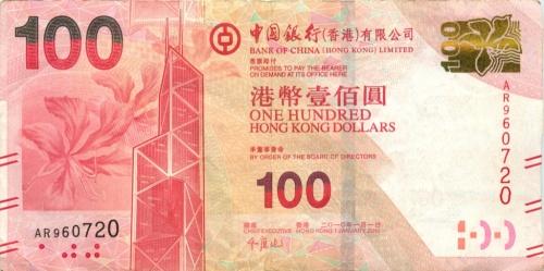 100 долларов 2010 года (Гонконг)