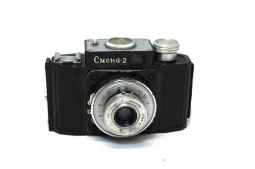 Фотоаппарат «Смена-2» (СССР)