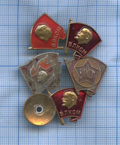 Набор знаков «ВЛКСМ» (СССР)