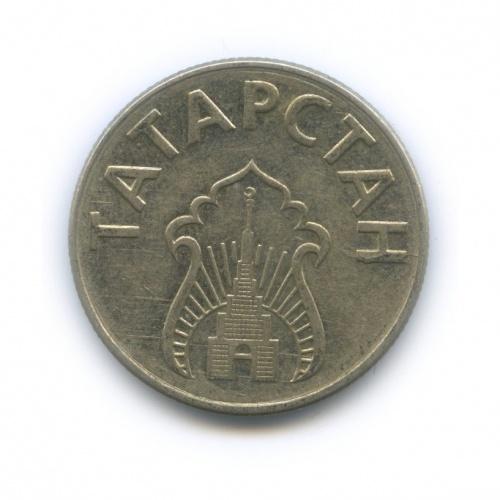 Жетон «Татарстан - Нефть» (Россия)