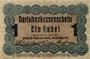 1 рубль (немецкая оккупация Литвы) 1916 года (Германия)
