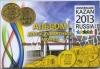 Альбом для монет 10 рублей «Универсиада вКазани, 2013» (2 ячейки) (Россия)