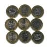 Набор юбилейных монет 10 рублей 2012-2014 (Россия)