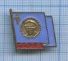 Знак «Пионерская Организация им. Эрнста Тельмана (ТР)» 1972 года (Германия (ГДР))