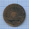 Медаль настольная «Международная культурная миссия «Истоки». Благотворительное общество «Личность» / «Кижи» 1990 года (СССР)