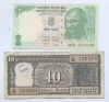 Набор банкнот (Индия)