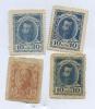 Набор марки-деньги (Российская Империя)